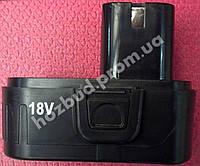 Аккумулятор для шуруповерта 18 Вт, фото 1