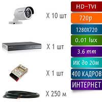 Комплект HD-TVI видеонаблюдения на 10 камер для улицы Hikvision W10CH-720