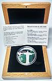 """Срібна монета серії """"Нові 7 чудес світу"""" Статуя Христа-Спасителя, фото 5"""