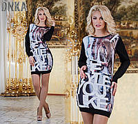 Платье со стразами 3023 Дени (Турция)