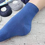 """Мужские качественные носки, МОДАЛ, 42-45 р-р. """"Z&N"""" . Носки мужские, фото 2"""