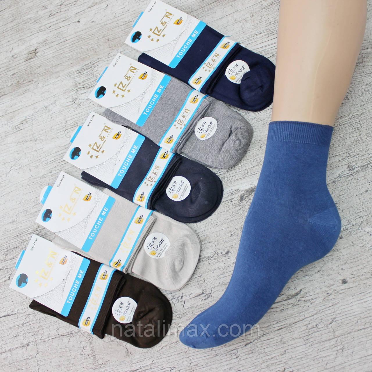 "Мужские качественные носки, МОДАЛ, 42-45 р-р. ""Z&N"" . Носки мужские"