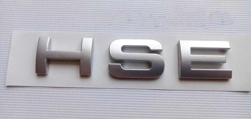 Надпись HSE на крышку багажника