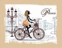 Картина бисером на холсте Идейка По улицам Парижа (ВБ1038) 30 х 40 см