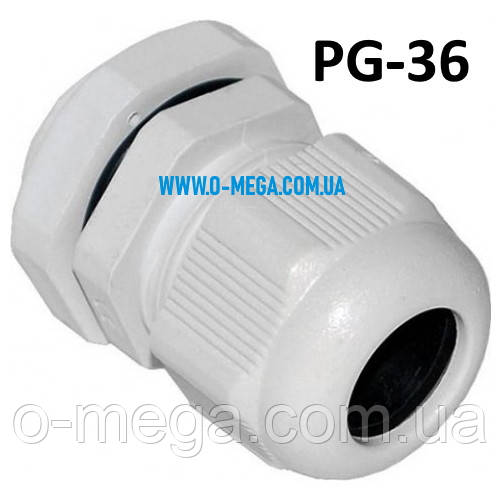 Введення кабельне, гермоввод PG-36 (IP68), пластиковий, діаметр кабелю 20-31 мм. з гайкою
