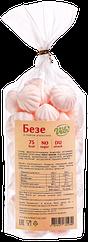 Безе низкокалорийное VELN™ со вкусом Апельсина  (25 грамм)