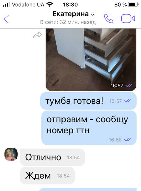 Тумба косметологическая Екатерине из Киева Модель А176-1130