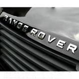 Напис Range Rover (хром), фото 3