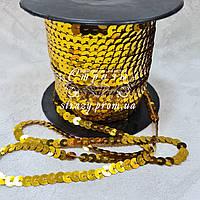Пайеточная тесьма 6мм Gold, 1м