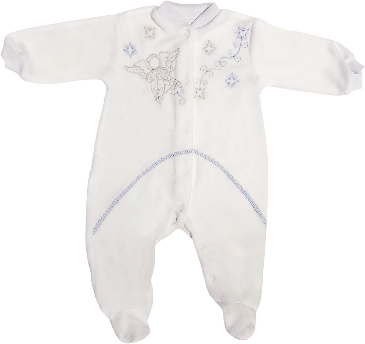 Хрестильний ошатний чоловічок зростання 62 2-3 міс велюровий білий на хлопчика одяг для хрещення хрестин