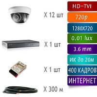 Комплект HD-TVI видеонаблюдения на 12 камер Hikvision D12CH-720