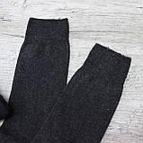 Мужские классические носки , 41-46 р-р.. Носки мужские, фото 3