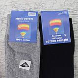Мужские классические носки , 41-46 р-р.. Носки мужские, фото 4