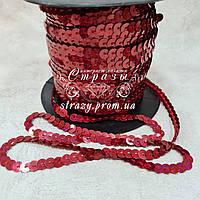 Пайеточная тесьма 6мм Red голограмма, 1м