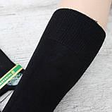 """Мужские антибактериальные носки, 38-40 р-р. """"Pier Luigi"""" . Носки мужские, фото 3"""
