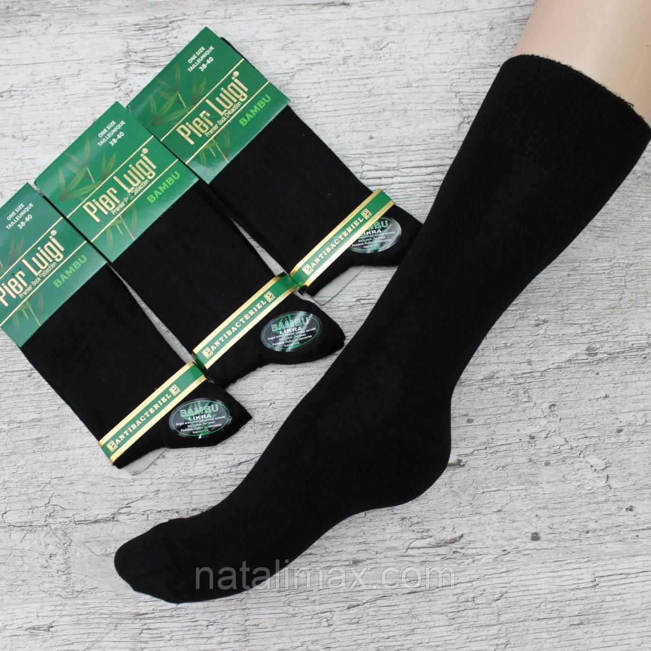 """Мужские антибактериальные носки, 38-40 р-р. """"Pier Luigi"""" . Носки мужские"""