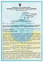 Антисептик ITS WATER DEZ-373 500мл для дезинфекции рук, кожи и поверхностей, фото 5