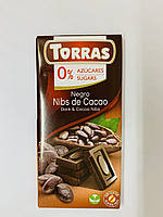 Черный шоколад Torras без сахара с кусочками какао, 75 г
