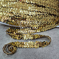 Пайетки на эластичной ленте 20мм Gold, 1м