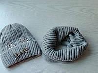 Комплект для девочки  (шапка+хомут) Зимняя шапка Размер 46-50 см Возраст 1-3 года, фото 4