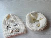 Комплект для девочки  (шапка+хомут) Зимняя шапка Размер 46-50 см, фото 5