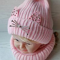 Комплект для девочки  (шапка+хомут) Зимняя шапка Размер 46-50 см Возраст 1-3 года, фото 2