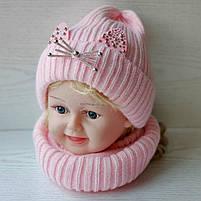 Комплект для девочки  (шапка+хомут) Зимняя шапка Размер 46-50 см, фото 2