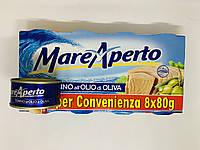 Тунец MareAperto Olio di Oliva в оливковом масле 80 грамм