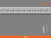 Молдинг стеновой  2м (65 штук)