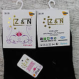 """Носочки женские, укороченные, МОДАЛ, размер 36-39, """"Z&N"""". Женские носки, носки для женщин, фото 3"""