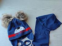 Комплект для мальчика  (шапка+шарф) с двумя помпонами Размер 42-44 см Возраст 3-6 месяцев, фото 7