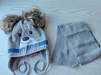 Комплект для мальчика  (шапка+шарф) с двумя помпонами Размер 42-44 см Возраст 3-6 месяцев, фото 3