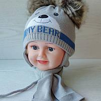 Комплект для мальчика  (шапка+шарф) с двумя помпонами Размер 42-44 см Возраст 3-6 месяцев, фото 2