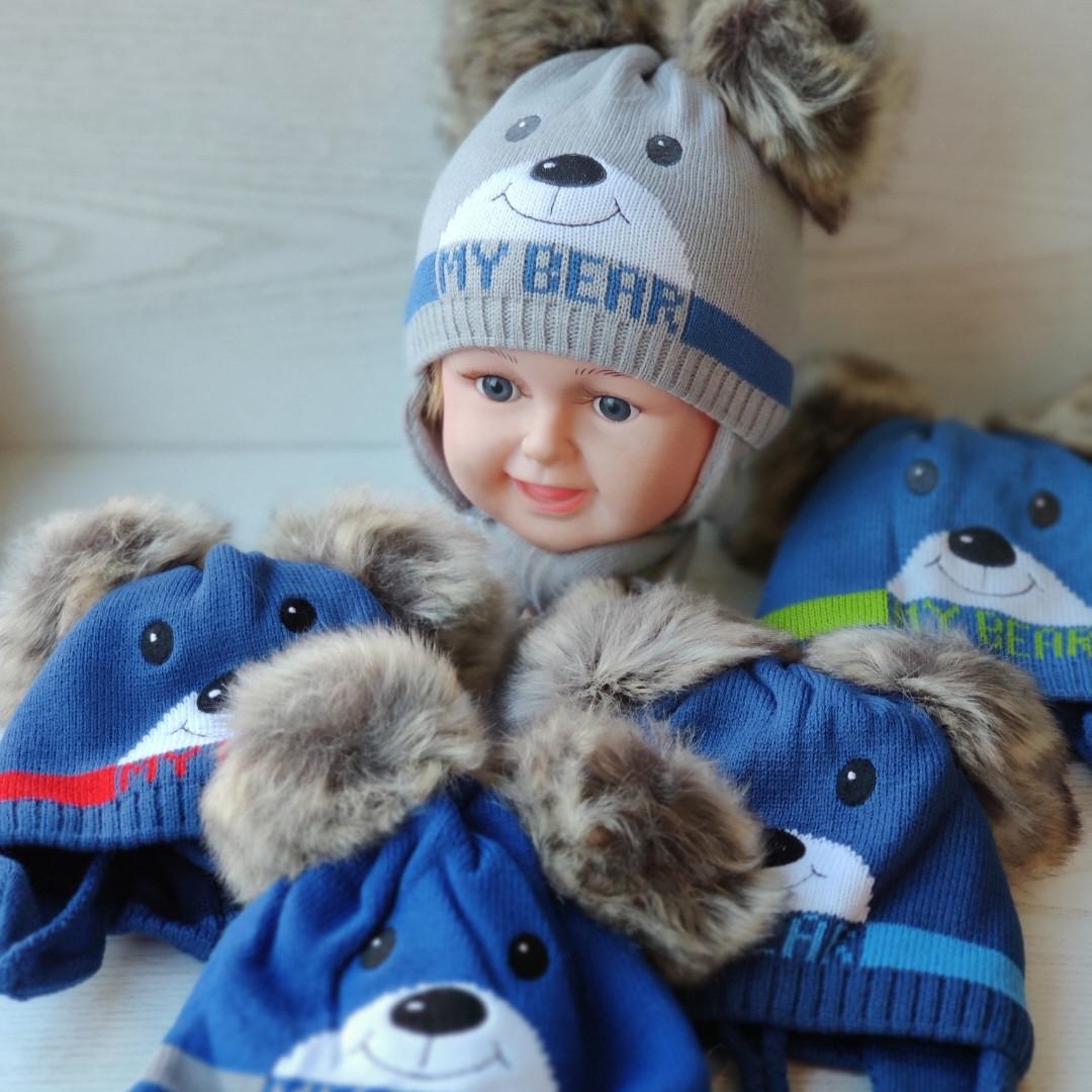 Комплект для мальчика  (шапка+шарф) с двумя помпонами Размер 42-44 см Возраст 3-6 месяцев