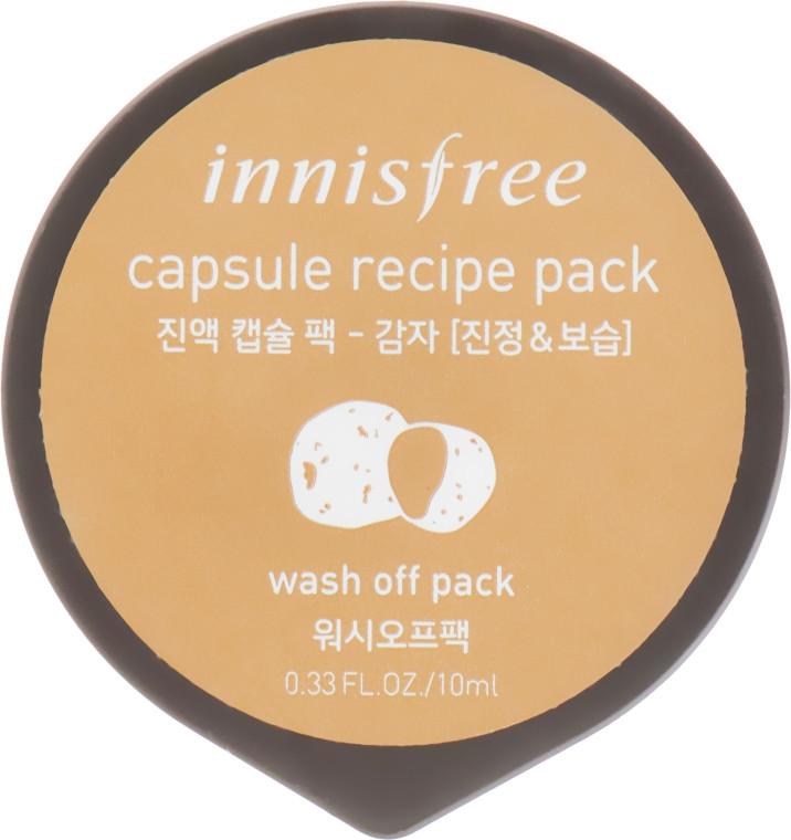 Увлажняющая маска для лица с экстрактом картофеля Innisfree Capsule Recipe Pack Potato 10 мл