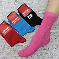 """Носочки женские, """"Житомир"""", размер 35-41. Женские носки, носки для женщин, фото 1"""