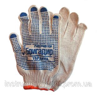 Перчатки белые х/б с ПВХ точкой БРИГАДИР Украина (упаковка 12 пар)