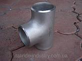 Тройник под молочную нержавеющую трубу 34,0х1,5, фото 3