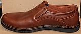 Туфли мужские кожаные от производителя модель ГЛ3385, фото 3
