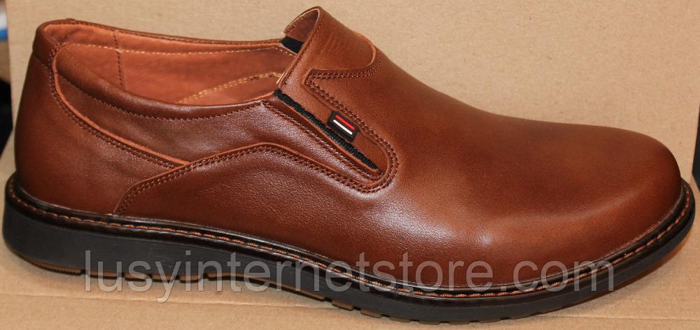 Туфли мужские кожаные от производителя модель ГЛ3385