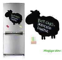 Магнитная доска на холодильник Баранчик Шон в подарочном тубусе