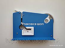 Клипсатор скотч-ленты 9-12мм