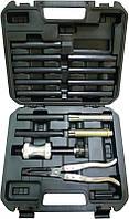 Набор инструментов для работы с сальниками клапанов KS Tools Германия