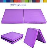 Мат гімнастичний, складний 150х100х5 см, фото 2