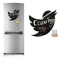 Магнитная доска на холодильник птичка Твитти в подарочном тубусе купить Украина