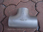 Тройник DIN 2615 нержавеющая сталь 159х3, фото 3