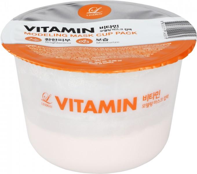 Моделирующая альгинатная маска для лица с витаминами Lindsay Modeling Mask Cup Pack Vitamin 28 мл