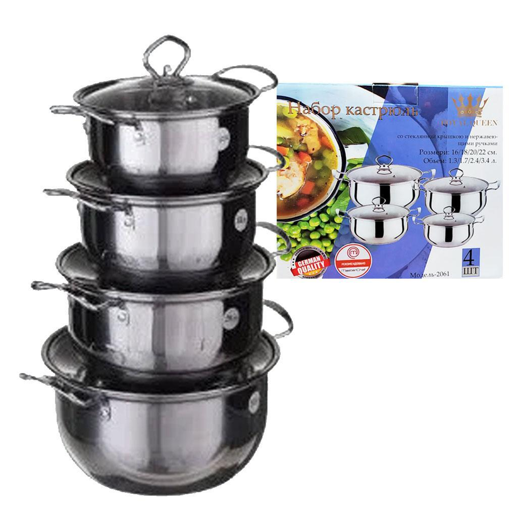 Набор кастрюль кухонных Royal Queen RY2061 из нержавеющей стали