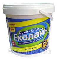 Биоактиватор 2 кг Эколайн. ОРИГИНАЛ!!! Деструктор, порошок для септиков, выгребных ям, туалетов.