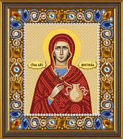 Св. Вмц. Анастасия Узорешительница
